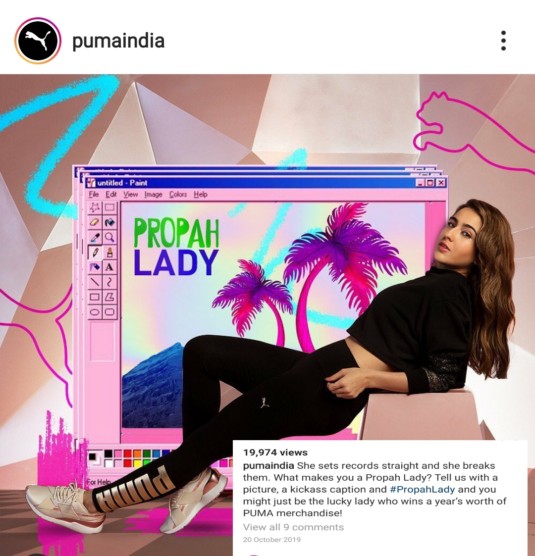 #PropahLady campaign by Nike- use of social media hashtags