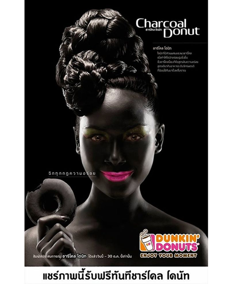 Dunkin Donuts using controversial marketing strategy
