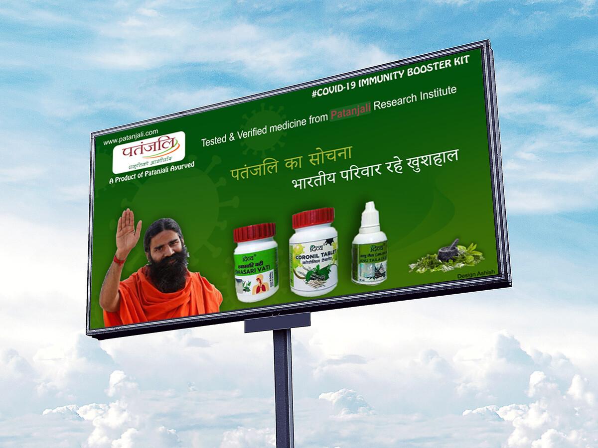 patanjali-hoarding-Advertising-strategy-of-Patanjali